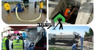 صيانة شبكات الصرف الصحي