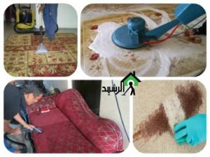 تنظيف سجاد بالكويت